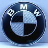 BMW KARBON EMBLÉMÁK
