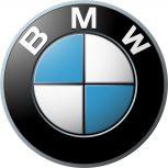 BMW LÖKHÁRITÓ SZETTEK